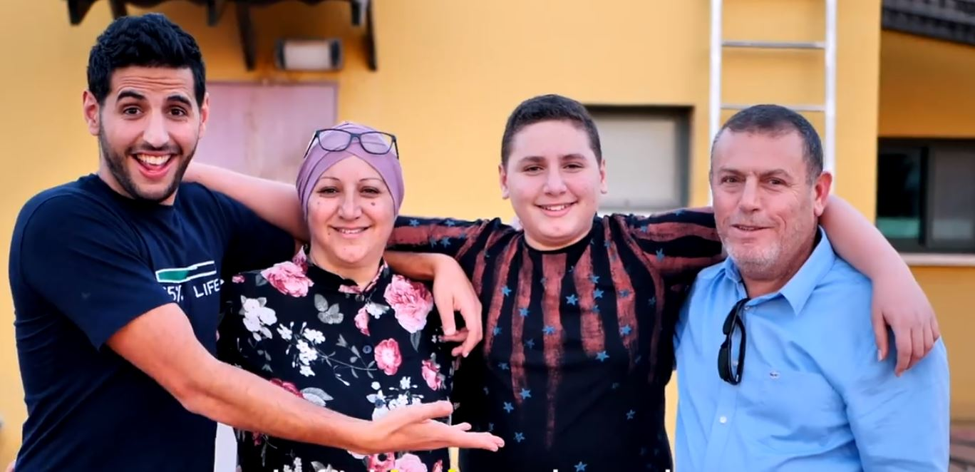 Nuseir Yassin with Sibling/s}}